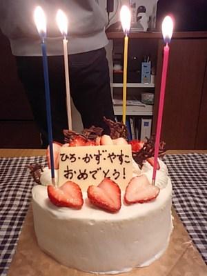 お誕生日会のケーキ