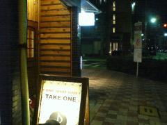 Take One 東淀川