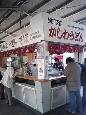 小倉駅 7番ホーム