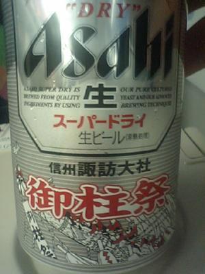 カスタム ビール